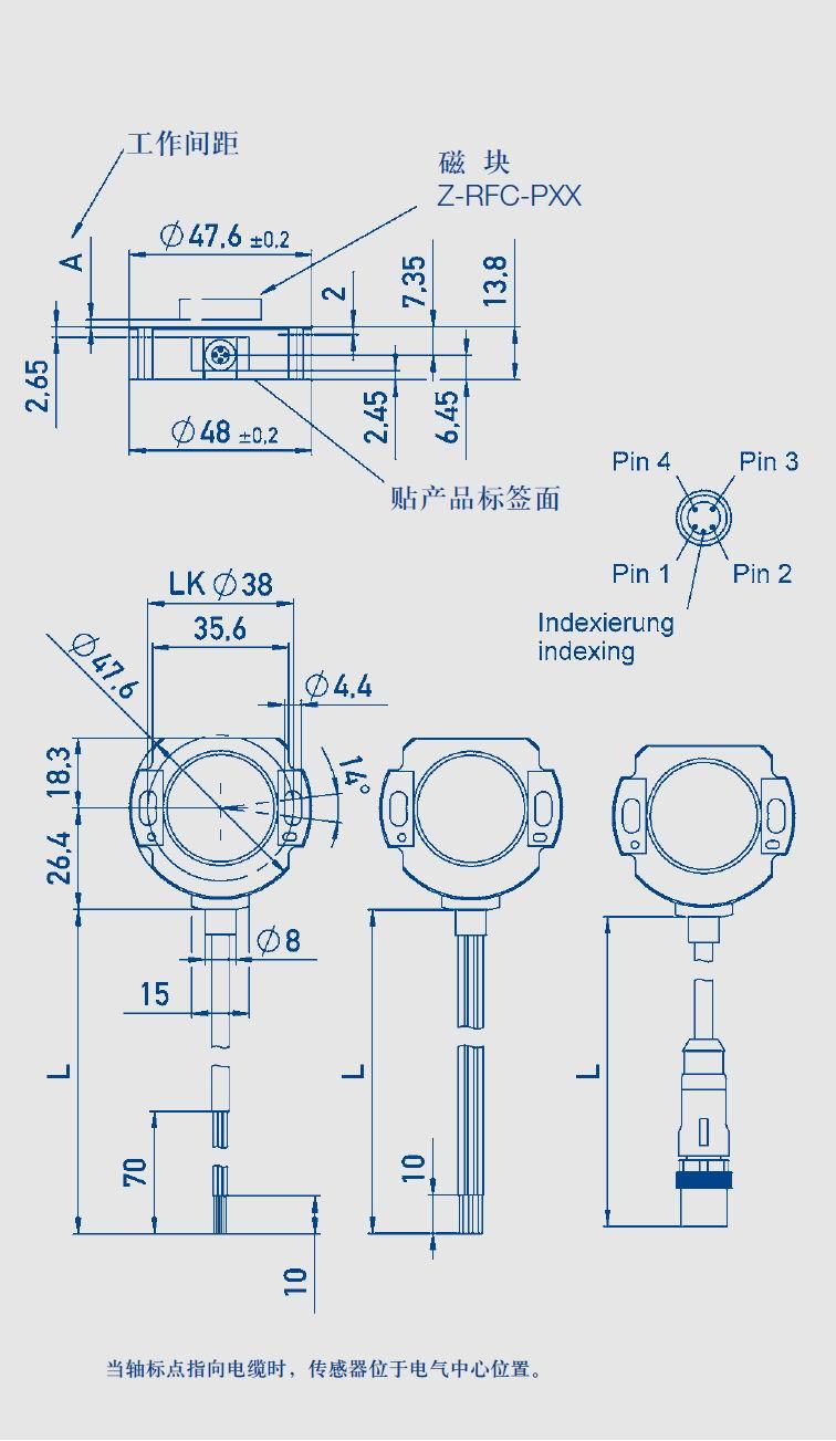 电路 电路图 电子 设计 素材 原理图 756_1303 竖版 竖屏